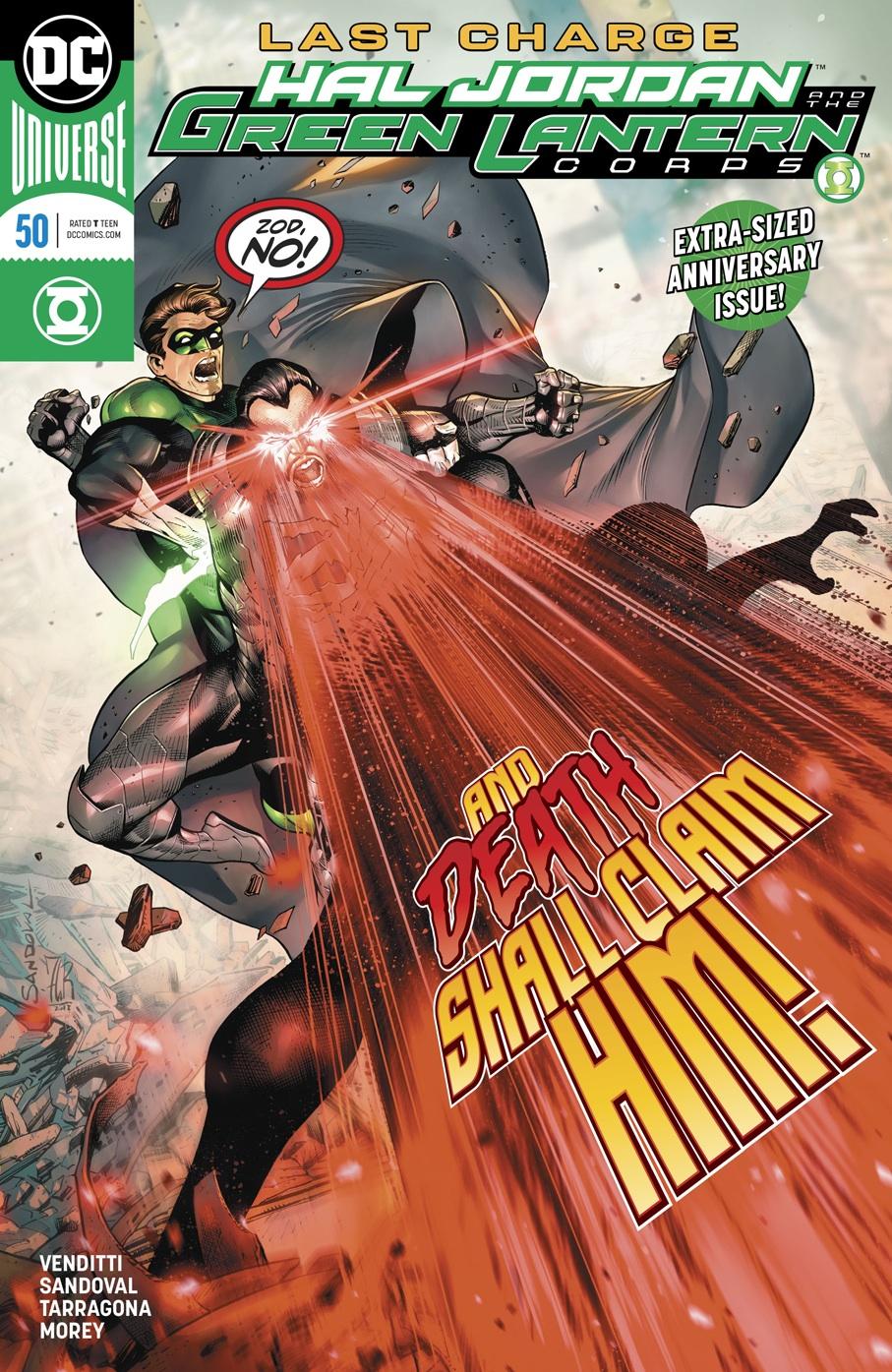 Hal jordan and the green lantern corps #24 | Green lantern